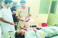 youth committed suicide fear of sister in law