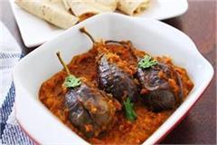 kashmiri eggplant without onion