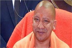 yogi will attend siddhartha s convocation ceremony