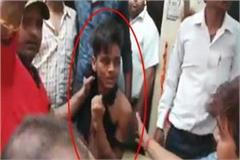in kasganj tampered with high school girl people beat whack