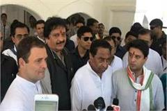 minister pushpraj back to congress party
