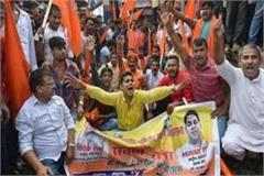 india s close merging effect in uttar pradesh