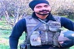 bathinda s army man happy singh martyr in anantnag