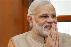pm to celebrate his 68th birthday return gift to 600 crore projects in kashi