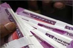 bribery case bhanja bank account can be important evidence