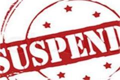 election officers suspended