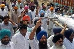 protest against captain government