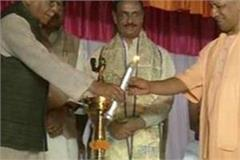 the governor and chief minister attended the janmashtami