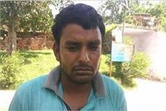 rewari gangrape