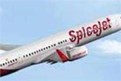 adampur delhi flight