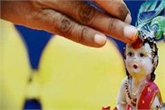 mewat s muslim family celebrates krishna janmashtami