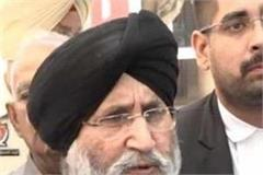 daljit cheema speaks on pol khol rally