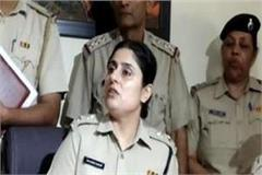 police will give rs one lakh prize to the killers