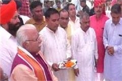cm khattar arrives in karnal to visit 13 mahabharata pilgrims