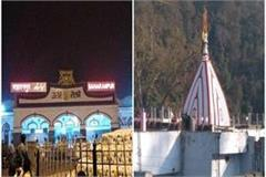 saharanpur railway station threatens to blow shankhamari devi temple