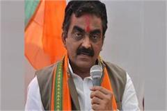 leader of the opposition in the murderous attack on cm included rakesh singh