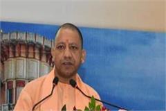 atal gaurav path  should be developed in every municipal body yogi