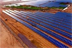 modi government to present this solar power plant as a