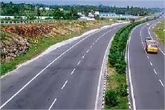 sagar to bhopal will be built on the forelane road