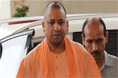 cm yogi is going to visit tomorrow on fatehpur know mint two mint program