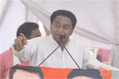 kamal nath s advice government to increase tax