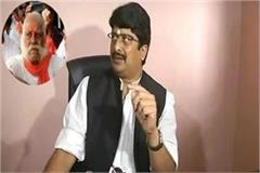 raja bhaiya s father was not found even this year bhandara s permission
