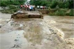 bridge break on kuno river