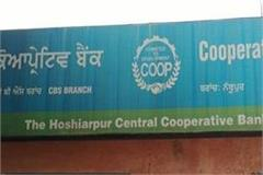 robbery at co operative bank
