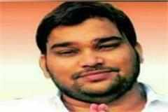 congress leader killed 27 bullets 11 months after aropi arrest