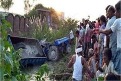 firozabad tractor trolley reversed in reservoir 7 painful death