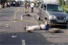 death of two youths on the road