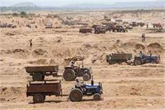 mining department scandal over mining mafia