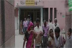 up 71 children died in bahraich district hospital in last 45 days
