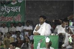 hundreds of fir will be filed against hooda now dushyant chautala