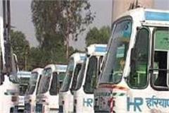 haryana roadways workers complete the flywheel