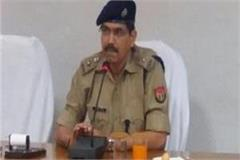 adj court ordered the arrest of sp administration lucknow