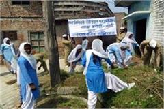 amethi cleanliness drive from village to road