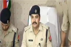 vivek tiwari murder case ssp constituted sit and ordered inquiry