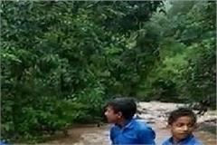 rainfall caused to school children in bilaspur