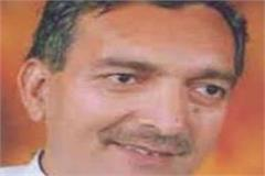 case against former mp of sp for charges of provocative speeches