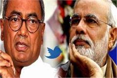 digvijay singh attacks on pm modi