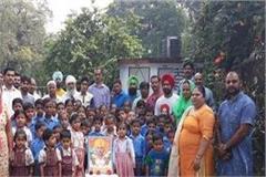 shaheed e azam bhagat singh prohibited in ambato 111th birthday anniversary