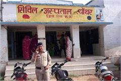 civil hospital itself ill how will patients cure
