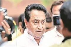 vyapm case of madhya pradesh