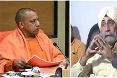 indian farmer organization national president sardar bm singh said
