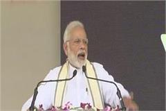 pm modi gifted 557 crore development projects to banaras