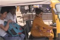 cm shivraj has done the ride of this first female auto driver in bhopal