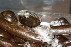 accused arrested with charms and opium
