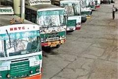 these people from 20 villages who crave bus facility for 6 months