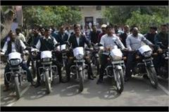 advocates lift bike rally demand high court bench set up